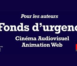La SACD crée un Fonds d'urgence audiovisuel, cinéma, animation, Web avec le soutien financier du CNC