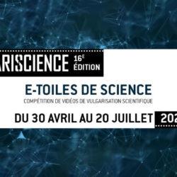 Pariscience : Appel à vidéastes